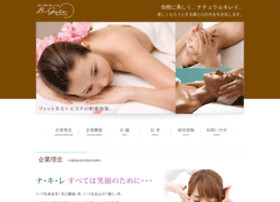 bgate.co.jp
