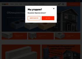 bgazobeton.ru