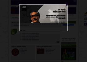bgb.gov.bd