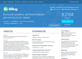 bgbilling.ru