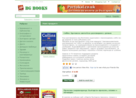 bgbooks.co.uk