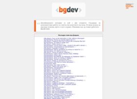 bgdev.org