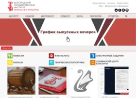 bgiki.ru