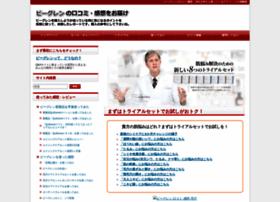 bglenkuchikomi.net