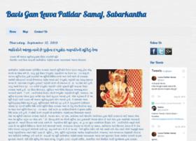 bglps.blogspot.in