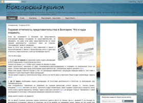 bgprichal.blogspot.com