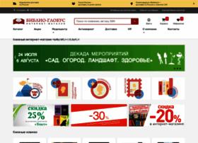 bgshop.ru