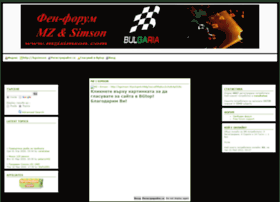 bgsimsonimz.forumotion.net