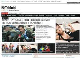 bgtabloid.com
