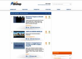 bgtop.net