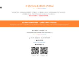 bgwhz.com