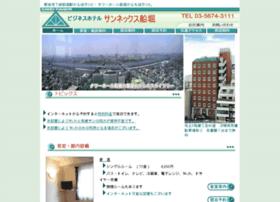 bh-sunnex.jp
