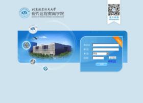 bh.beihangonline.com