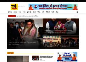 bhadas4india.com
