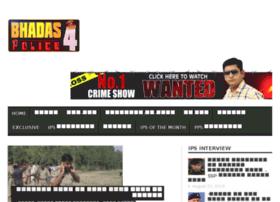 bhadas4police.com