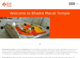 bhadramaruti.com