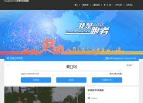bhaf-runner.com