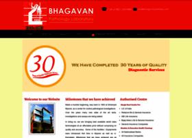bhagavanpathlab.com