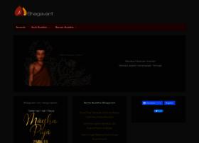 bhagavant.com
