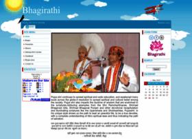 bhagirathi.ucoz.com