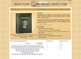 bhagwadgomandal.com