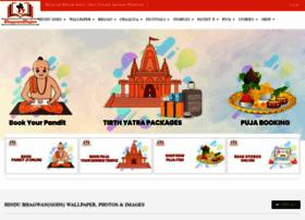 bhagwanbhajan.com