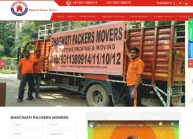 bhagwatiexpress.com