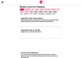 bhajanlyrics.com