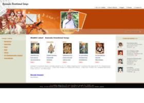 bhakthilahari.com