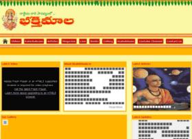 bhakthimala.tv