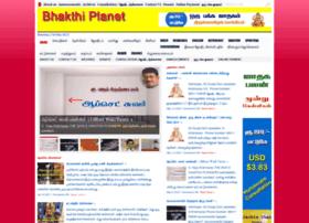 bhakthiplanet.com