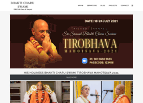 bhakticharuswami.com