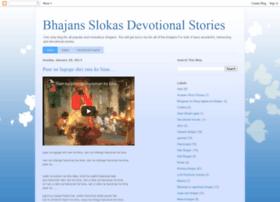bhaktisaagar.blogspot.in