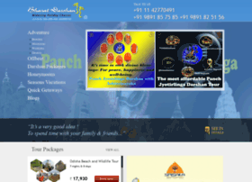 bharatdarshan.net