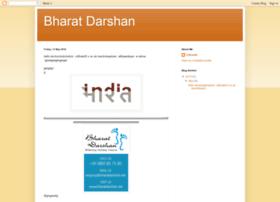 bharatdarshanm.blogspot.in