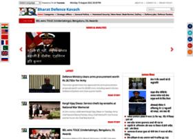 bharatdefencekavach.com