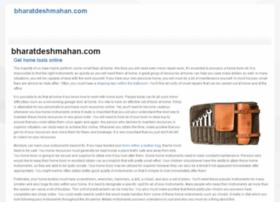 bharatdeshmahan.com