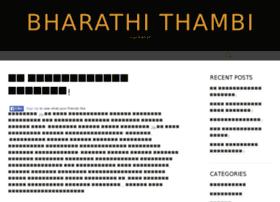 bharathithambi.com