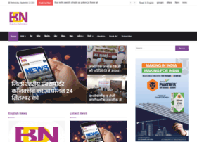 bharatiyadigitalnews.in