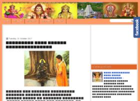 bharatiyasampradayalu.blogspot.in