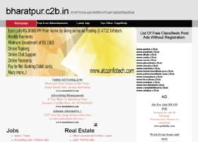 bharatpur.c2b.in