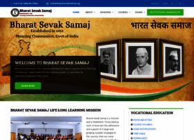 bharatsevaksamaj.org