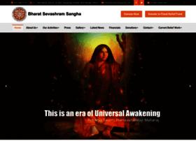 bharatsevashramsangha.net