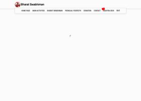 bharatswabhimantrust.org