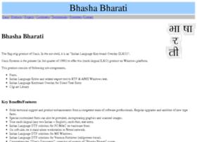 bhashabharati.net