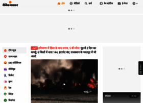 bhaskar.com