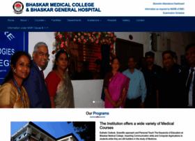 bhaskarmedicalcollege.edu.in
