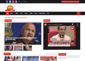 bhaskarnews.org