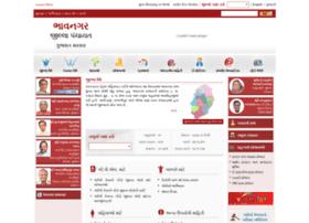 bhavnagardp.gujarat.gov.in