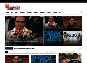 bhavtarini.com